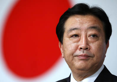Japonya başbakanı Noda (foto: Asia Daily Wire)