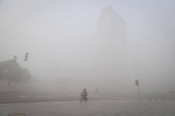 Pazar günü Pekin (Foto: Xinhua)