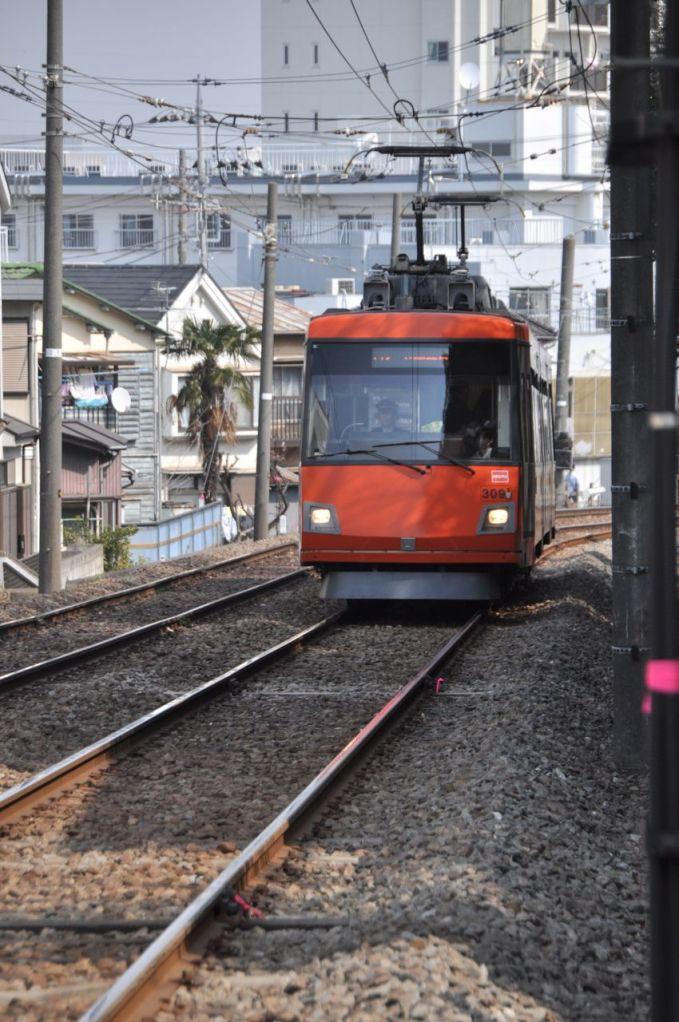 Turuncu tren