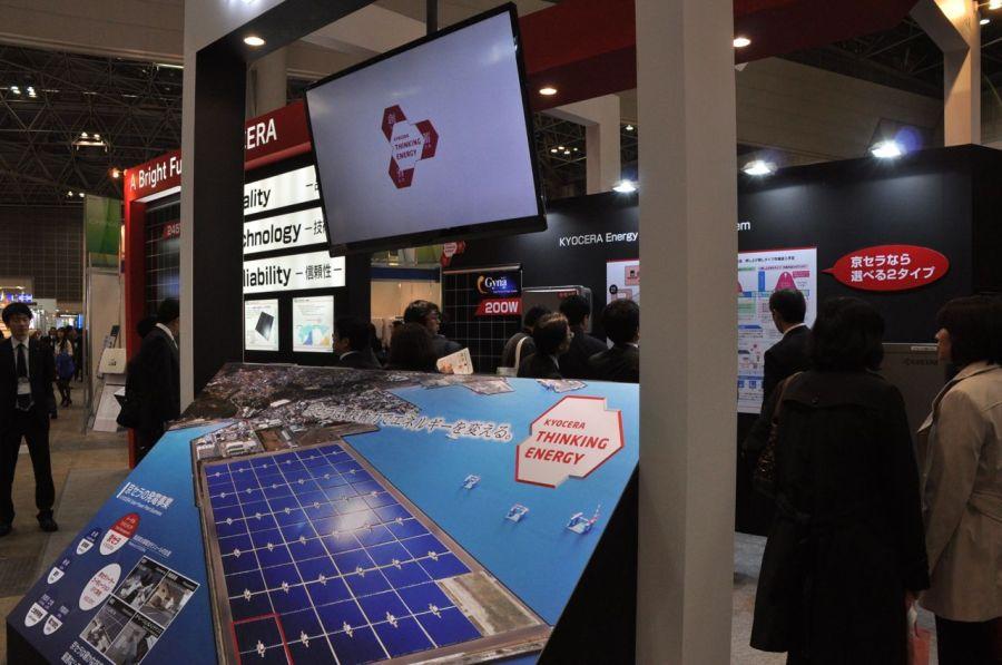 Kyocera'nin inşa ettiği, Japonya'nın en yüksek kapasiteli (70MW) GES'inin tanıtım standı.