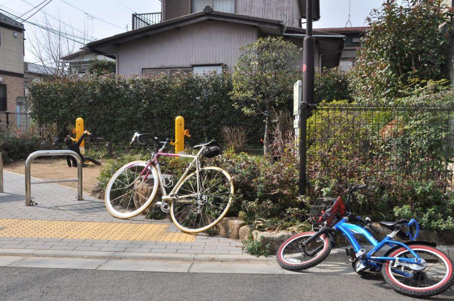 Bir başka mini-mini bir park