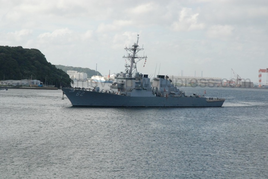 Yokotsuka Askeri Üssünden hareket eden ABD Deniz Kuvvetlerina ait bir muhrip