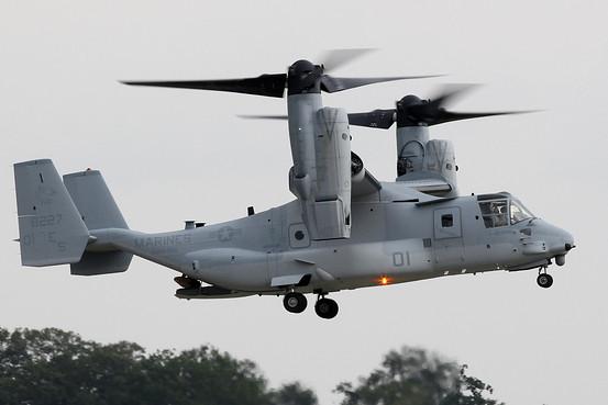 MV22 Osprey (Kaynak AP)