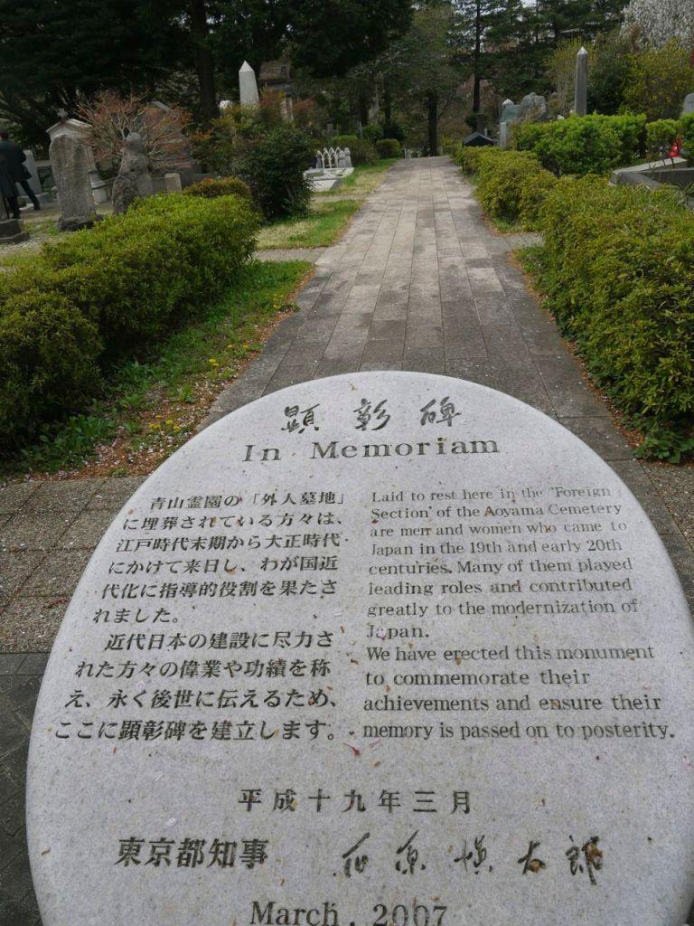 Aoyama Mezarlığındaki yabancılar kısmı