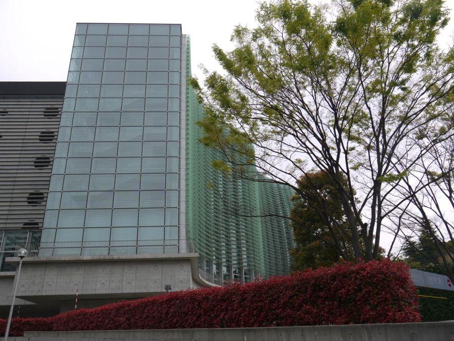 Metoropolitan sanat Müzesinin park girişi