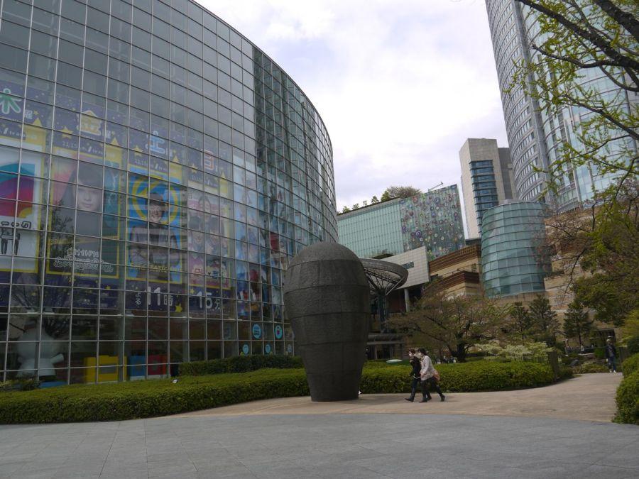 Roppongi Hills binalar ve AVM kompleksi