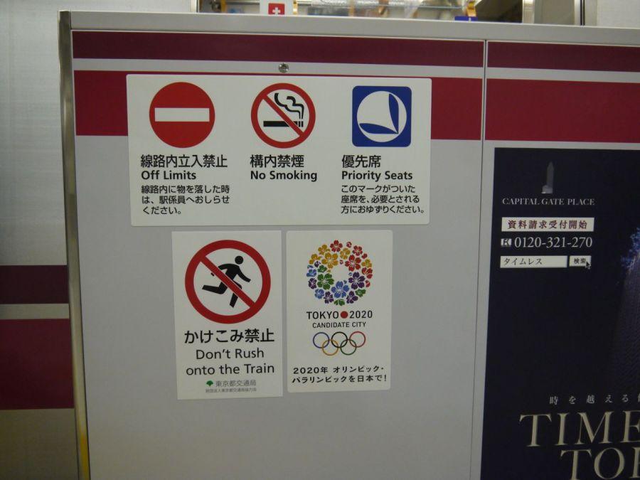 Yasaklar ve olimpiyatlar