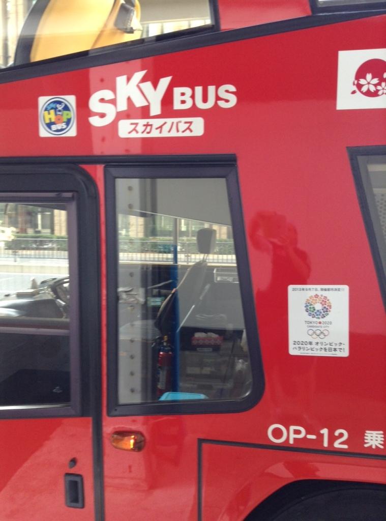 Bir tur otobüsü. Tokyo 2020 logosu özenle yerleştirilmiş
