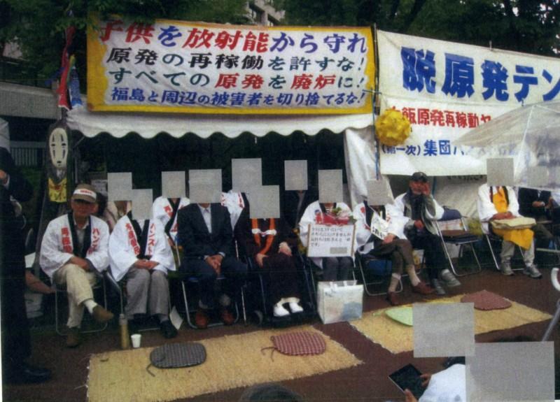 Çadır eylemcileri (fotoğraf mahkeme dökümanlarından alınmıştır)