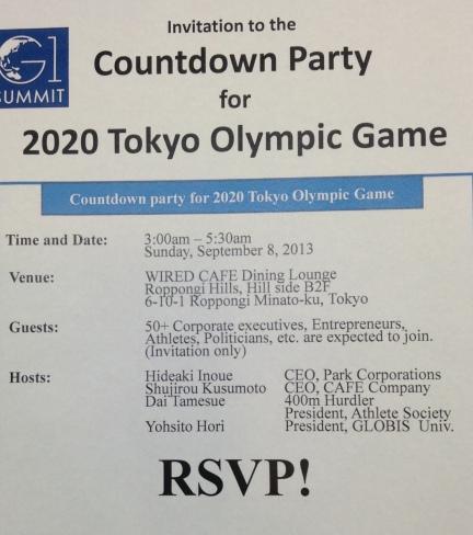 Tokyo sosyetesi, şirketler, işadamları Tokyo'da Count-down partileri düzenliyorlar bu gece