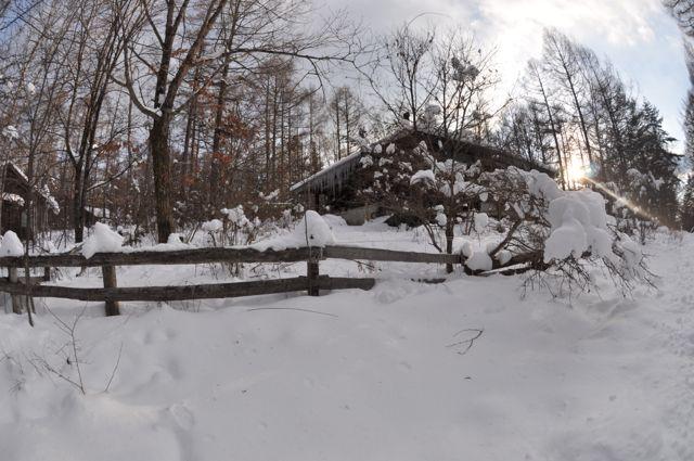 Yakınlardaki bir dağ evi