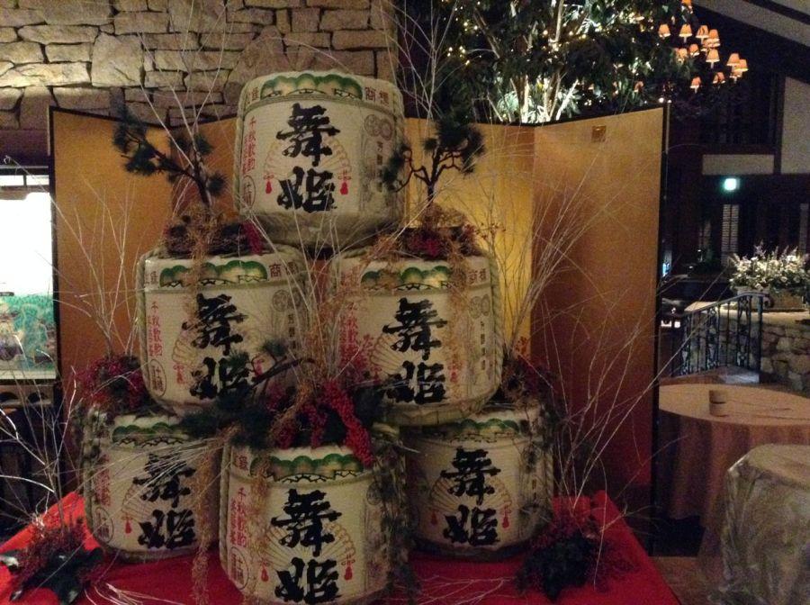 Yeni yıl şarapları (sake): Japonya'da yeni yıl kutsal kabul edilen sake (japon şarabı) ile kutlanır.