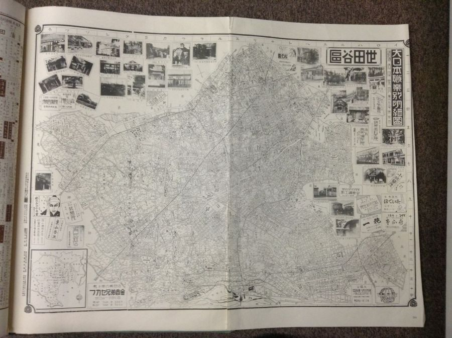 Bizim oturduğumuz bölgenin eski ticari durumunu gösteren harita