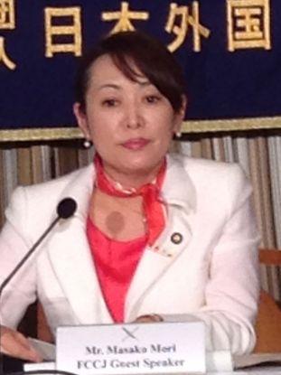 Bakan Mori- Yeni yasa Fukuşima haberlerine sansür getirmeyecek