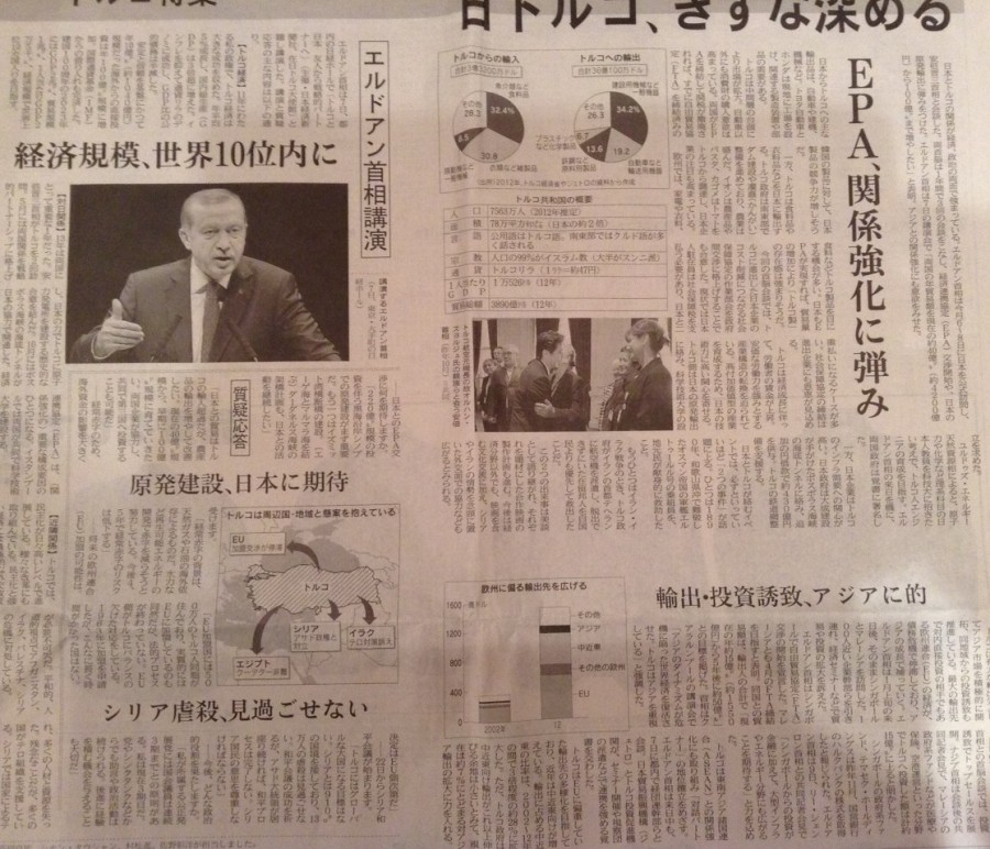 Nikkei gazetesinin 16 Ocak'daki Türkiye eki