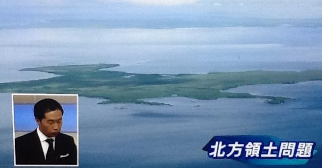 Kuril adaları (fotoğraf TV'den çekilme)