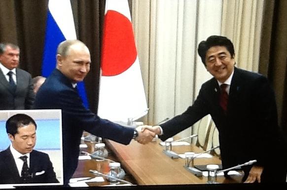 Japon başbakanı Abe ile Rusya başkanı Putin Soçi zirvesinde (NHK TV'den fotoğraf)