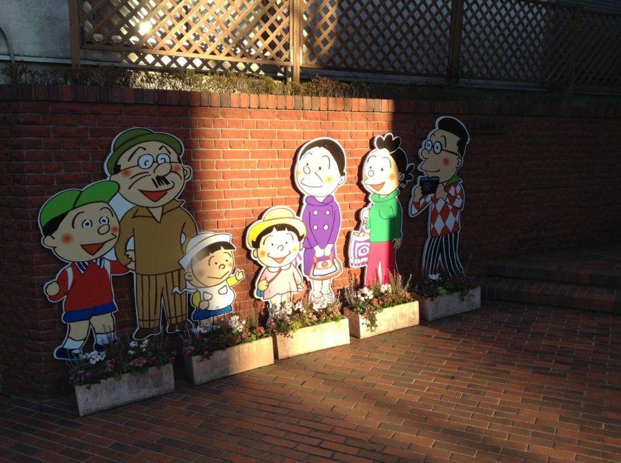 Hasegawa Machiko müzesinin duvarı, Tüm Sazae-san ailesi burada