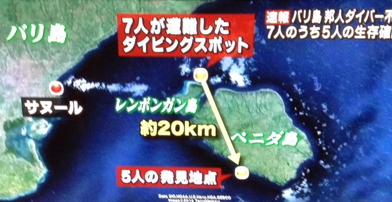 Nasıl Kayboldlar? Sol tarafta Sanur Sahili, ortadaki nokta bizim de daldığımız nokta, sağ alt köşe bulundukları yer