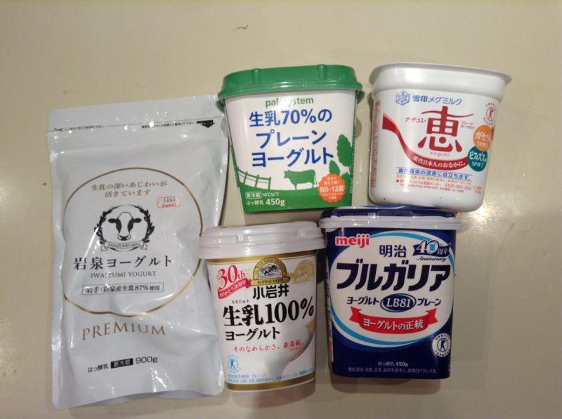 Japonya'da yoğurt popüler bir yiyecek ama kökeni olarak Bulgaristan'ı biliyorlar. 450 gramı yaklaşık 4 lira.