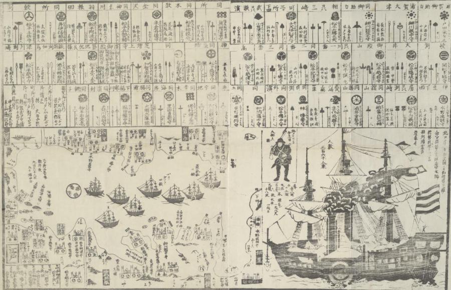 Perry'nin gemilerinin gelişini tasvir eden gravür