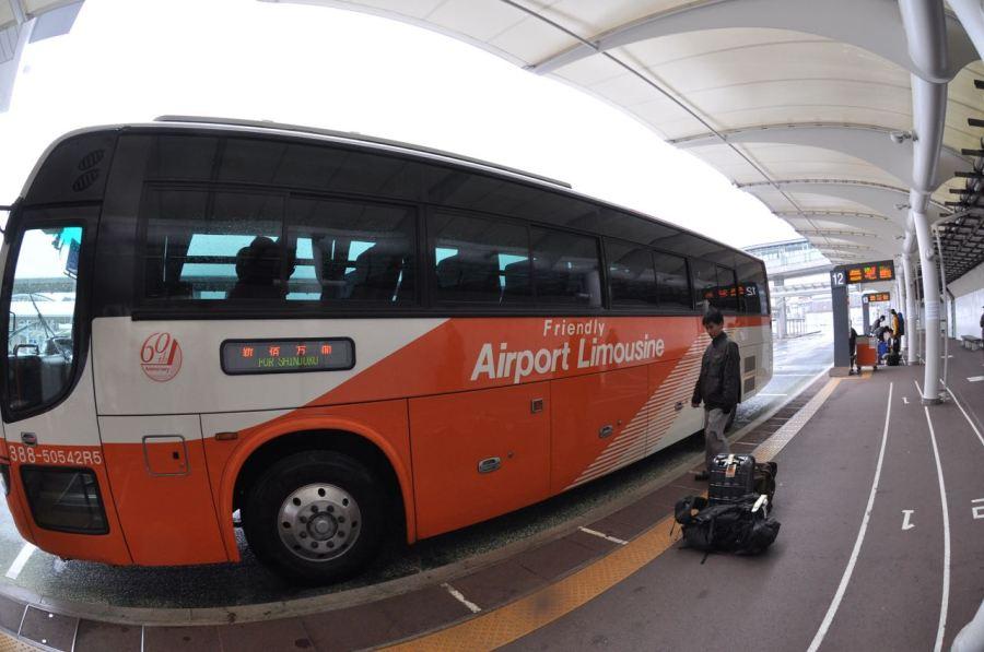 Airport Limuzin