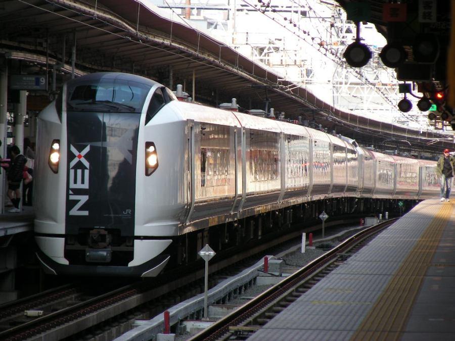 Narita Expres
