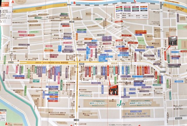 Jinbocho sahaf haritası