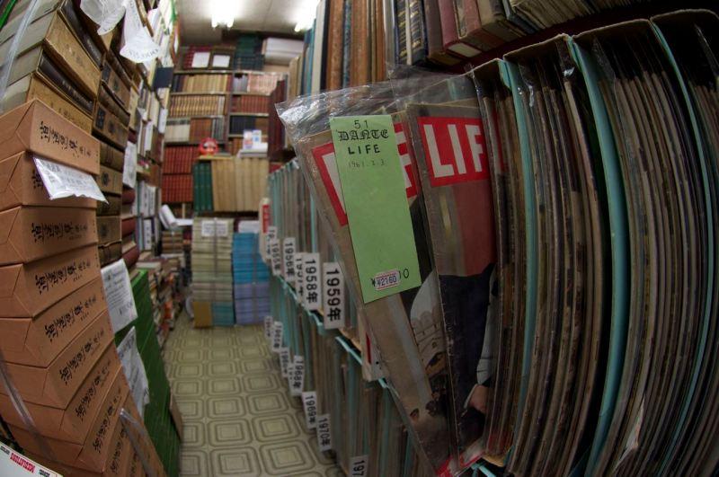 Life dergisi eski sayıları