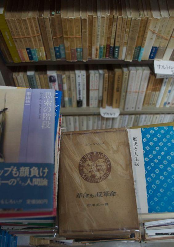 """Ortadaki eskimiş cilt Marx-Engels'in """"Devrim ve Karşıdevrim"""" adlı yapıtının Japonca tercümesi"""