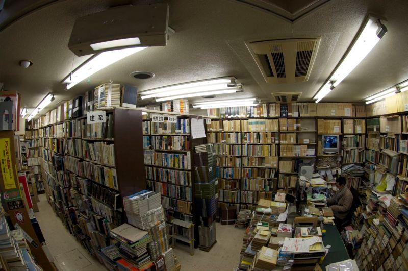 Mühendislik ve mimarlık kitapları satan sahaf