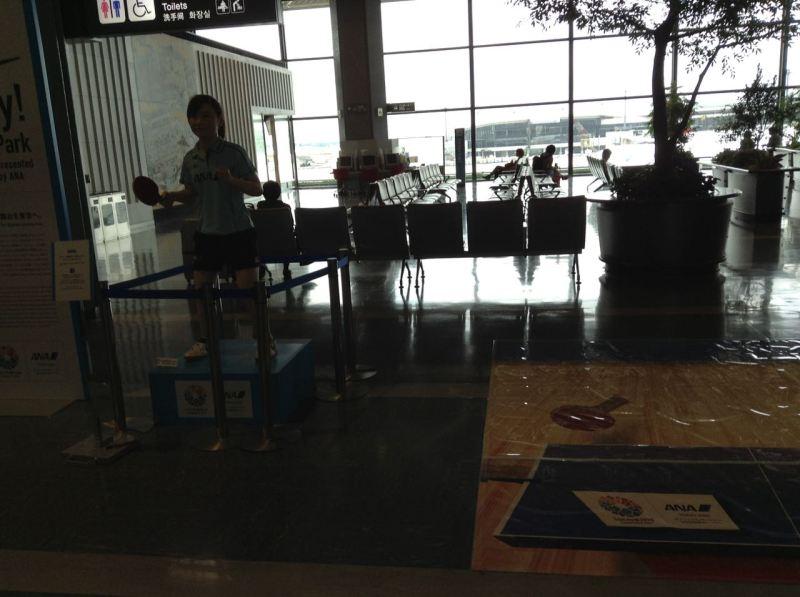 Narita check-in'den sonra pasaporttan önce