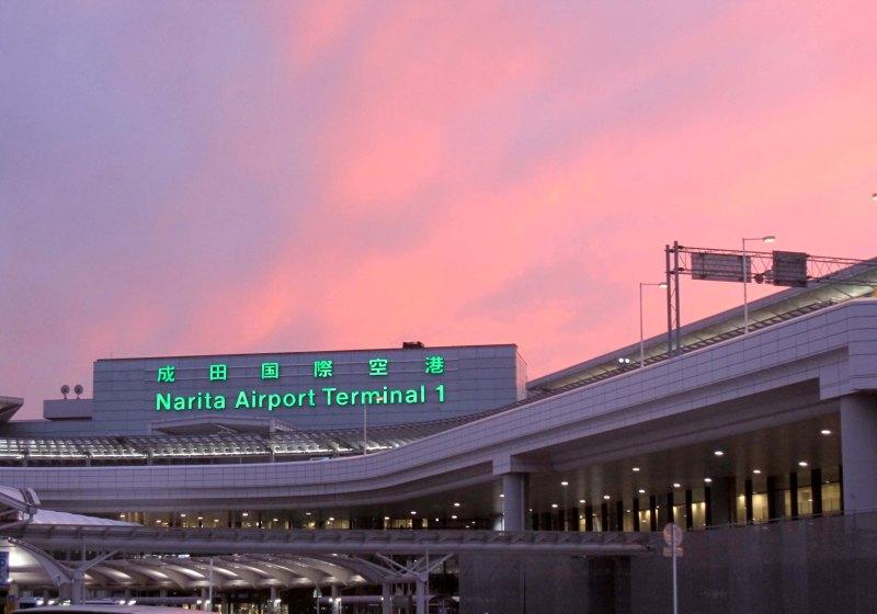 Narita genel konum (kaynak: www.find-travel.jp)