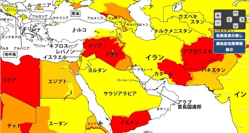 Japon Dış İşleri Bakanlığı'nın riskli bölgeler haritası