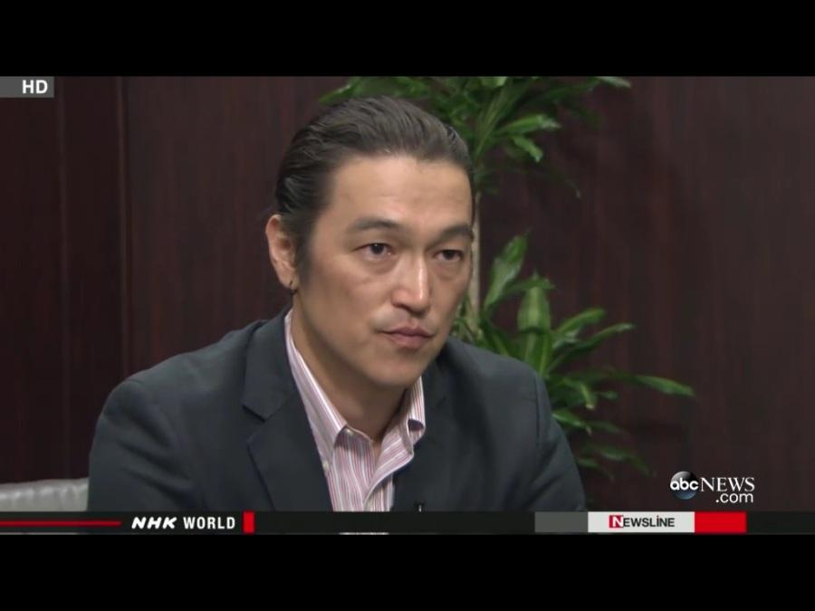 Kenji ABC news'de
