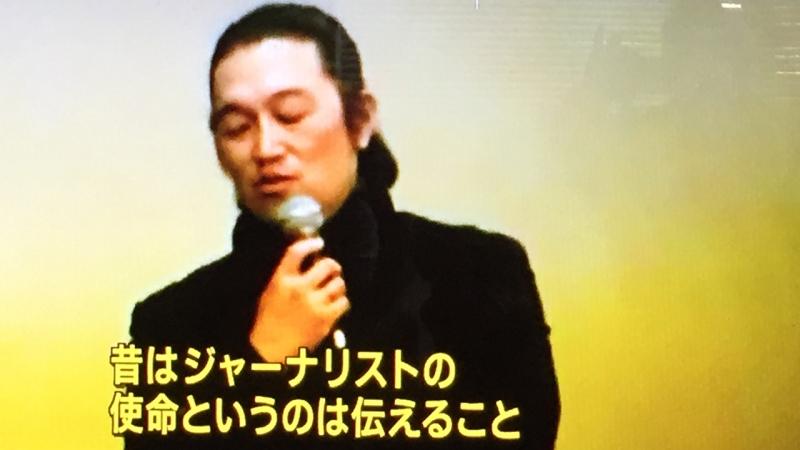 Kenji Goto gazetecilikteki misyonunu anlatırken (Kaynak: TV Asahi programından ekran foto)