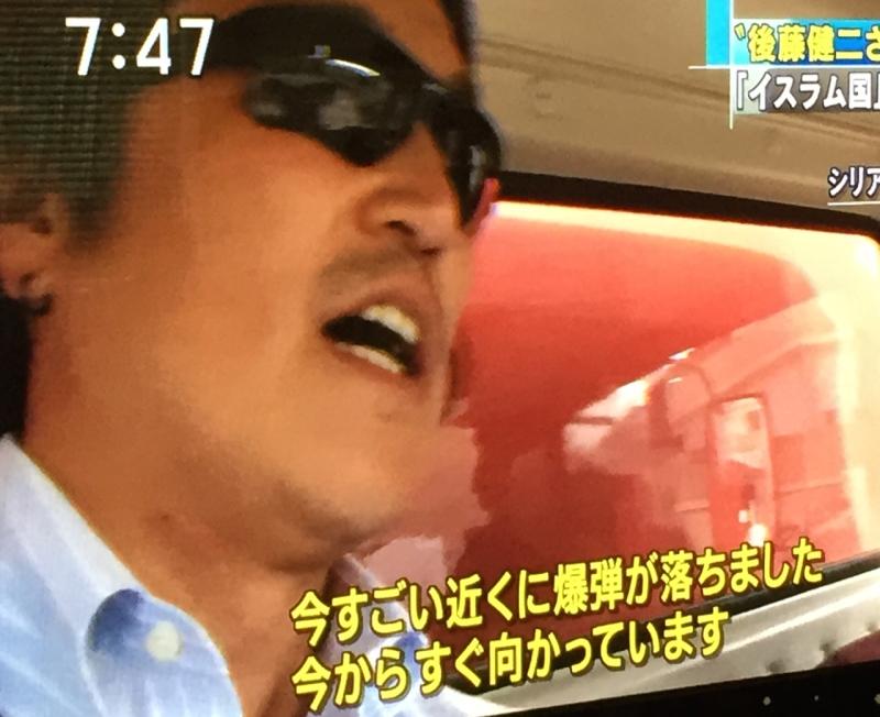Kenji Suriye'deyken hemen yanıbaşında bir yer bombalanır, hızla kamyona atlayıp olay yerine gider (kaynak: TV Asahi programından foto)