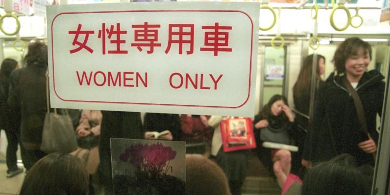 Bir başka kadınlara mahsus vagon (foto: internet)