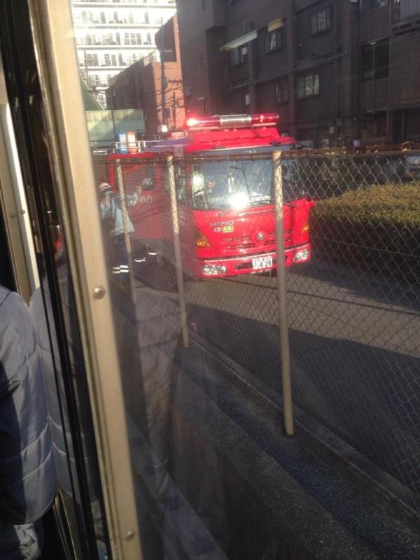 Trenin içinden çekilen bir foto, twittere yüklenmiş ben de oradan indirdim