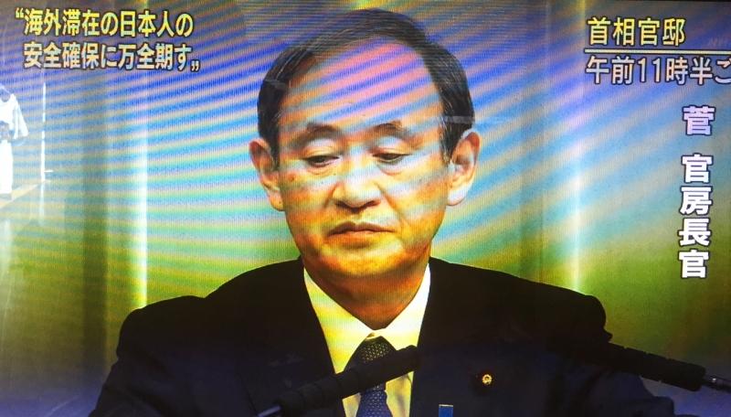 Hükümet sözcüsü TV'de teröre karşı önlem alacağız derken (kaynak: NHKden fotoğraf)