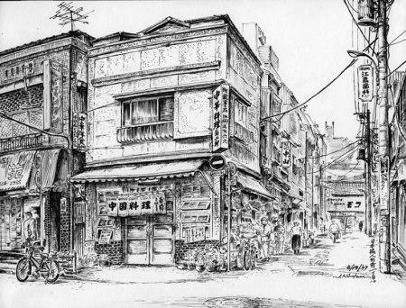 itsuo Kiritani Kikusuiken Restoranı çizimi (morikami.org sitesinden alınmıştır)