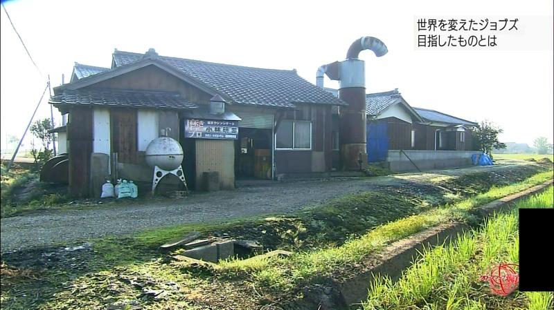 kobayashikengyooutside