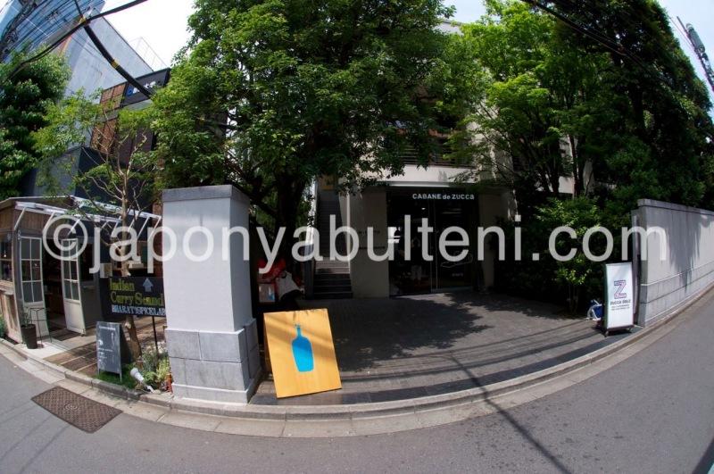 Blue Bottle Kahve'nin Omotesando'daki yeri