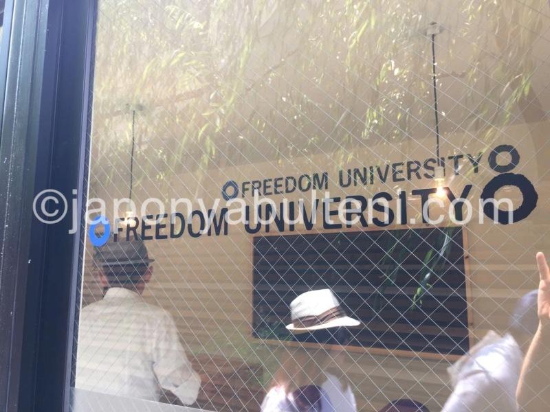 """Freedom University"""