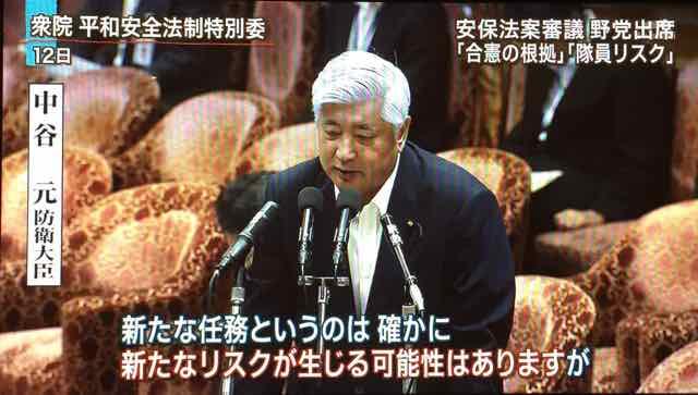 Savunma Bakanı Gen Nakatani parlamentoda soruları cevaplarken zor durumda kalıyor (kaynak japonyabülteni.com)