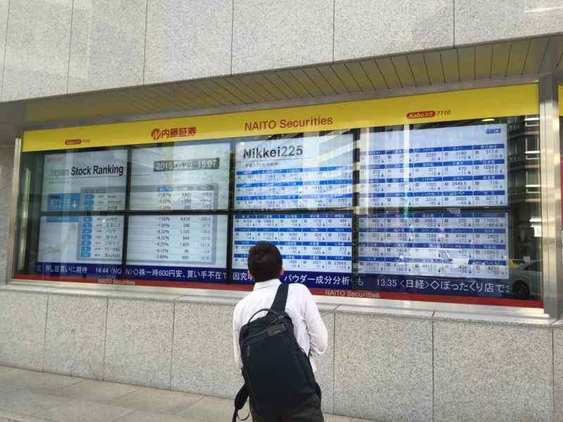Hisse senedi fiyatlarını kontrol eden bir Japon vatandaş