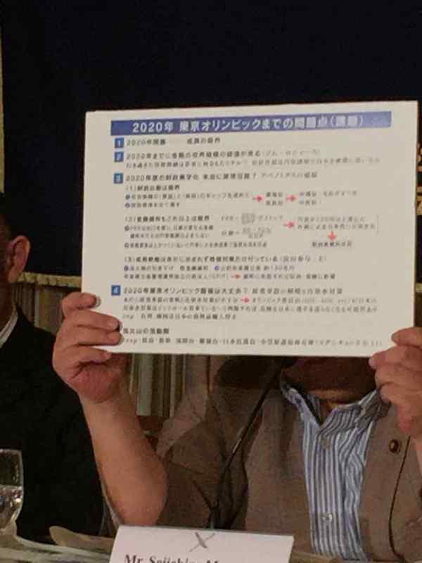 Seiichiro Murakami konuşmasında veriler ile açıklama yaparken