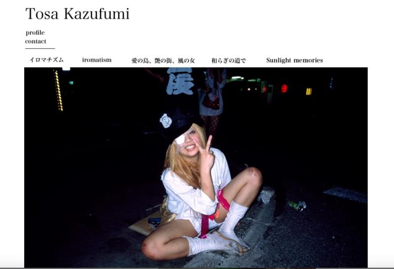 Tosa Kazufumi web sitesinin ekran kopyası