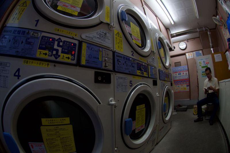 Kiralık çamaşırhane