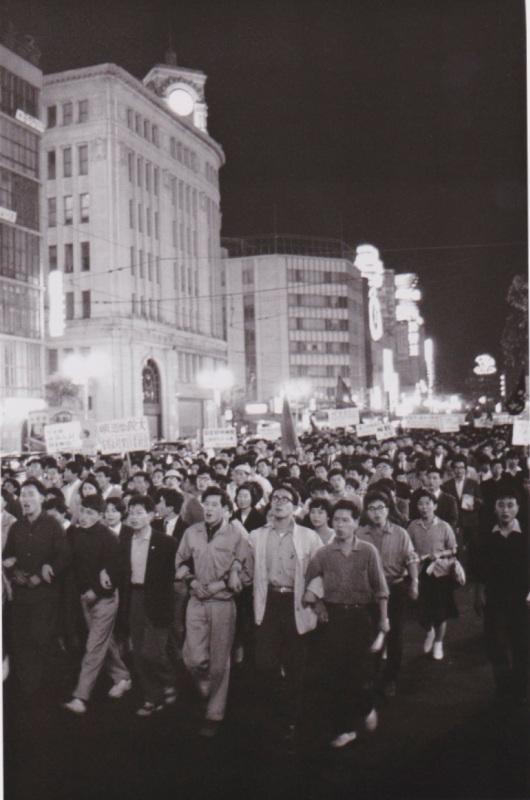 Tokyo'da bir gösteri yürüyüşü, 1960